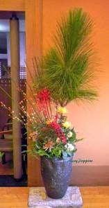 大王松のお正月アレンジ