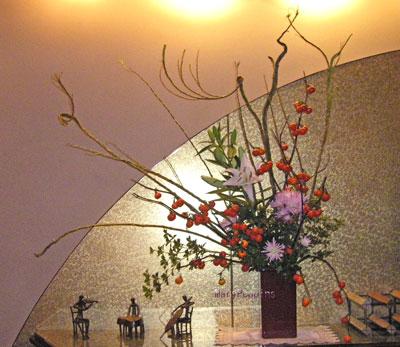 花茄子と石化柳