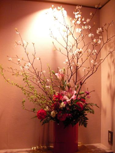 山桜のアレンジ